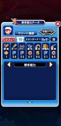 f:id:arimurasaji:20200109212934j:plain