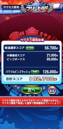f:id:arimurasaji:20200109212937j:plain