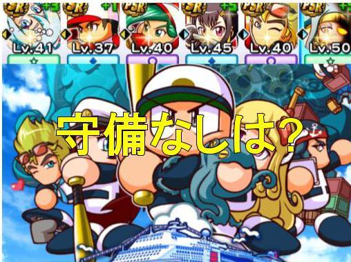 f:id:arimurasaji:20200109213219j:plain