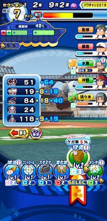 f:id:arimurasaji:20200110230123j:plain