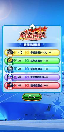 f:id:arimurasaji:20200110230135j:plain