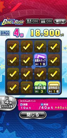 f:id:arimurasaji:20200110230205j:plain
