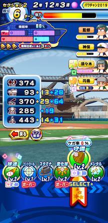 f:id:arimurasaji:20200110230235j:plain