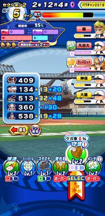 f:id:arimurasaji:20200110230249j:plain