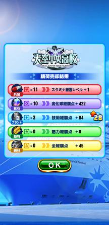 f:id:arimurasaji:20200110230258j:plain