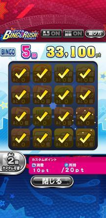 f:id:arimurasaji:20200110230318j:plain