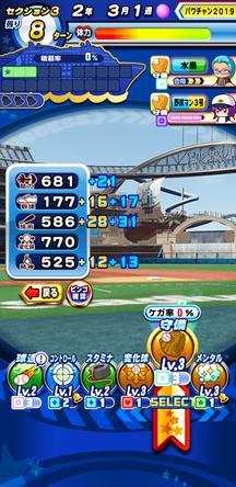 f:id:arimurasaji:20200110230342j:plain
