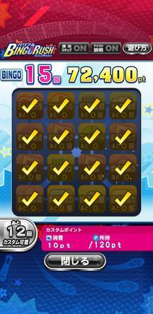 f:id:arimurasaji:20200110230350j:plain
