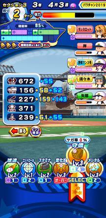 f:id:arimurasaji:20200110230358j:plain