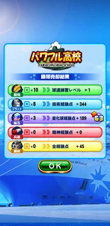 f:id:arimurasaji:20200110230409j:plain