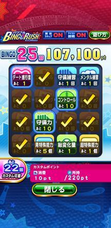 f:id:arimurasaji:20200110230421j:plain