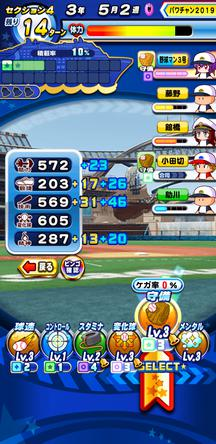 f:id:arimurasaji:20200110230433j:plain