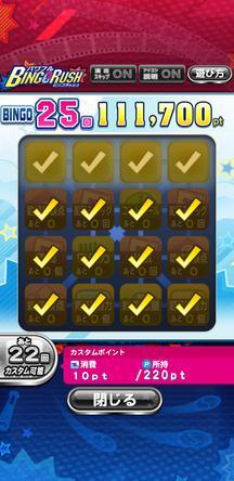 f:id:arimurasaji:20200110230442j:plain