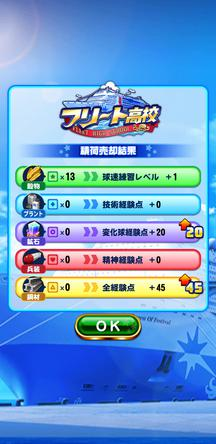 f:id:arimurasaji:20200110230456j:plain