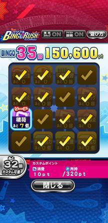 f:id:arimurasaji:20200110230508j:plain