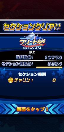 f:id:arimurasaji:20200110230530j:plain