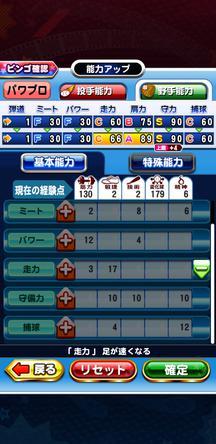 f:id:arimurasaji:20200110230532j:plain