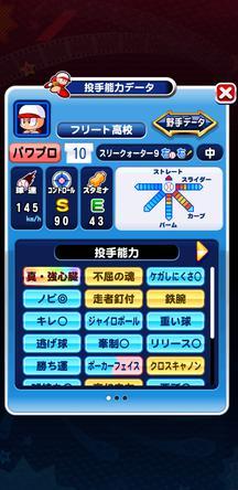 f:id:arimurasaji:20200110230548j:plain