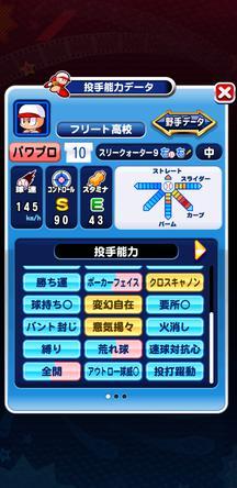 f:id:arimurasaji:20200110230551j:plain