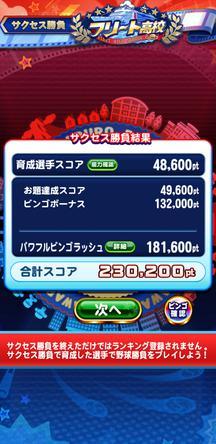 f:id:arimurasaji:20200110230557j:plain