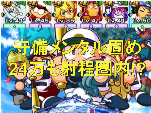 f:id:arimurasaji:20200110231145j:plain