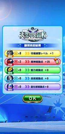 f:id:arimurasaji:20200111103301j:plain
