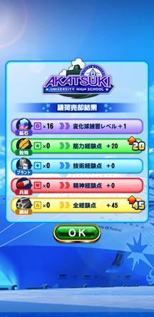 f:id:arimurasaji:20200111103310j:plain