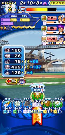 f:id:arimurasaji:20200111103317j:plain
