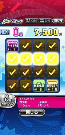 f:id:arimurasaji:20200111103324j:plain