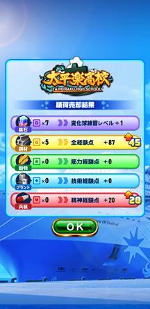 f:id:arimurasaji:20200111103332j:plain