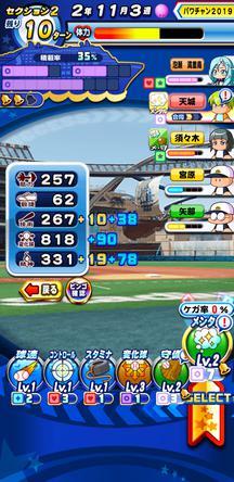 f:id:arimurasaji:20200111103342j:plain