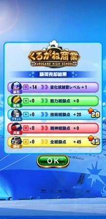f:id:arimurasaji:20200111103350j:plain