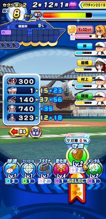 f:id:arimurasaji:20200111103359j:plain