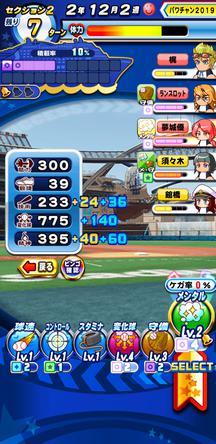 f:id:arimurasaji:20200111103406j:plain