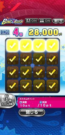 f:id:arimurasaji:20200111103416j:plain
