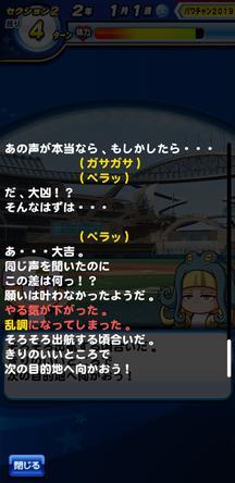 f:id:arimurasaji:20200111103429j:plain