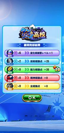 f:id:arimurasaji:20200111103439j:plain
