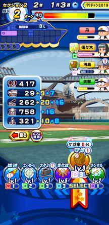 f:id:arimurasaji:20200111103447j:plain