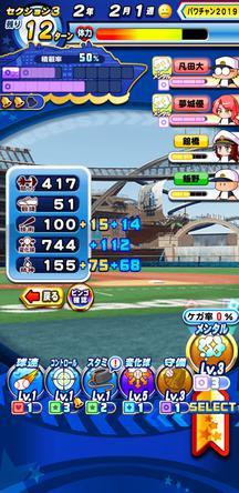 f:id:arimurasaji:20200111103459j:plain