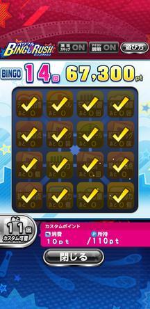 f:id:arimurasaji:20200111103507j:plain