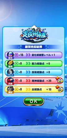 f:id:arimurasaji:20200111103515j:plain
