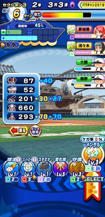 f:id:arimurasaji:20200111103524j:plain