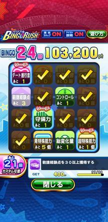 f:id:arimurasaji:20200111103535j:plain