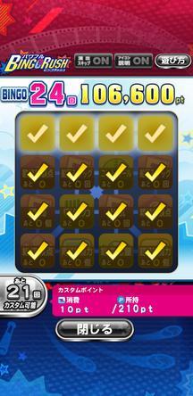 f:id:arimurasaji:20200111103553j:plain