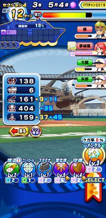 f:id:arimurasaji:20200111103603j:plain