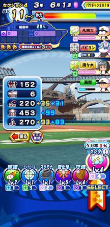 f:id:arimurasaji:20200111103615j:plain