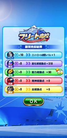 f:id:arimurasaji:20200111103624j:plain