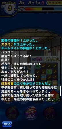 f:id:arimurasaji:20200111103633j:plain