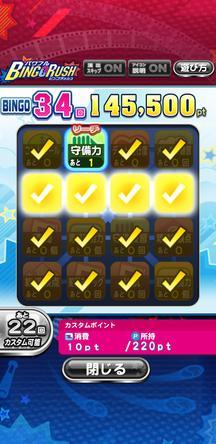 f:id:arimurasaji:20200111103641j:plain