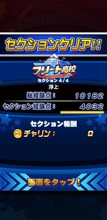 f:id:arimurasaji:20200111103648j:plain